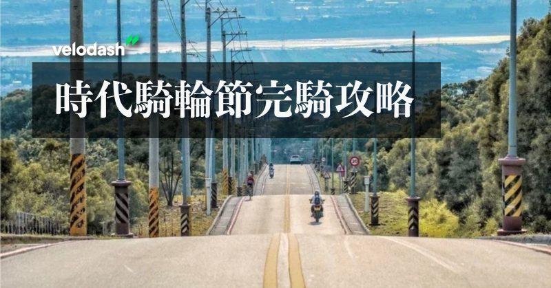 201125-0-shidai